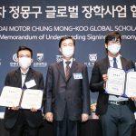 Hyundai Motor Chung Mong-koo Foundation cải tổ chương trình học bổng